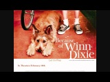 Because of Winn-Dixie - Soundtrack
