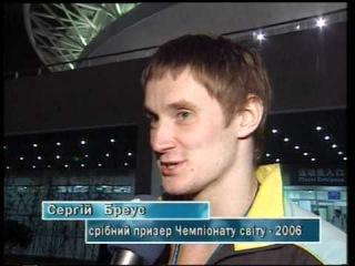 Украинское плаванье. Шанхайский экспресс-2006