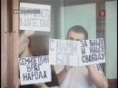В Орле вынесли приговоры участникам повстанческого отряда Орловские партизаны