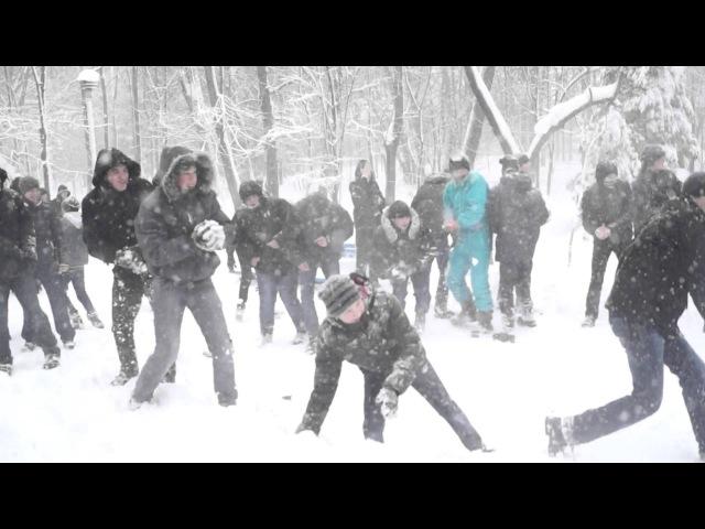 Сніжковий Бій. Чернівці.
