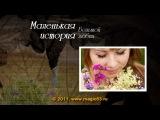 Ведущая-Тамада в Самаре Ольга Морухнова, т. 8-937-202-27-27.m2ts