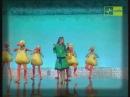 Romina Power - Il ballo del qua qua 1981