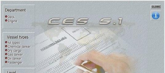 Стена ВКонтакте ces 5 1 test 2015 Морской Торрент Трекер