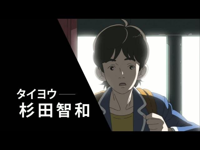 Японская реклама Meiji Madhouse Нана Мидзуки Сугита Томокадзу