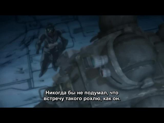 Бронированные воины Вотомы OVA-5 / Armored Trooper Votoms: Pailsen Files - 12 русские субтитры HQ