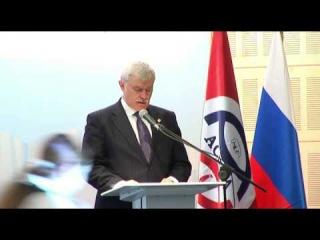 Международный форум Арктика речь Г.Полтавченко