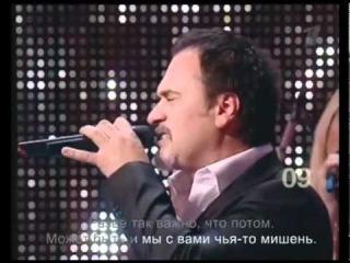 Обернитесь Григорий Лепс Leps и Валерий Меладзе