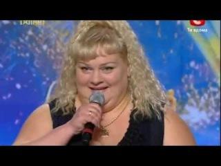 Песня Пугачевой! Украина мае талант 4 / Одесса / Светлана Легенькая