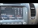 2013 Kia k3 Test Drive ( 2014 Kia ForteCerato)