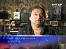 Наташа Королева. Битва композиторов. Выпуск 4 25.08.2012