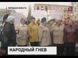 После гибели 15-летней девочки от рук насильника жители Ельца вышли на митинг