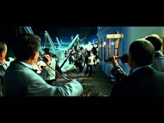 Титаник  (русскоязычный трейлер 2012)