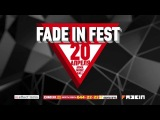 16 BIT LOLITAS (NL) &amp ANTHONY PAPPA (UK) - FADE IN FEST