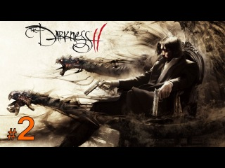 Прохождение The Darkness 2 II - Co-op: Часть 2 — Артефакт Тьмы: Подпольная типография