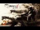 Прохождение The Darkness 2 II - Co-op: Часть 2 — Артефакт Тьмы: Подпольная типография