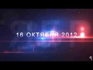 Шоу Новых Звёзд промо.mpg