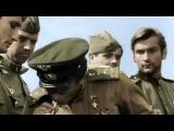 Психотехника побед Героев Советского Союза - 2 ,наука, культура, история,не секс,не порно,не камасутра,не запрещённое видео