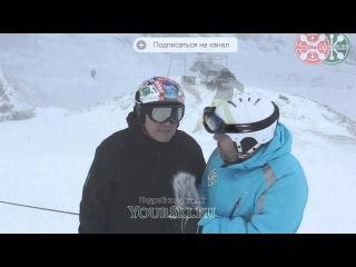 Самоучитель по катанию на горных лыжах. Серия 5.2
