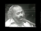 Shlomo Carlebach Boi B'Shalom 1973
