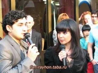 Райхон / Rayhon - Открытие