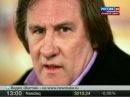 Жерар Депардье стал россиянином