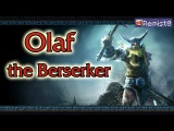 Играем за Olaf. League of Legends.