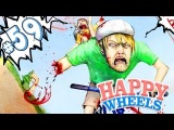 HARPOON IN THE BUTT MAKES ME DANCE! - Happy Wheels - Part 59