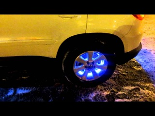 Фольксваген Тигуан подсветка дисков, ангельские глазки