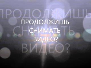 Человек без изъянов(второй сезон)