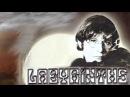 George Stavis - Firelight