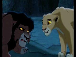 Прикол Король лев 2 Ржавый и Башка