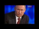 Пресс-конференция Владимира Путина. Вопрос от Сергея Лойко: