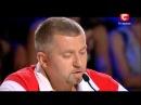 Кастинг Киев X factor 3 сезон Украина 3 часть