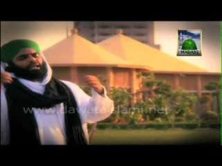 Beautiful Kalam - Aa gaya Ramzan hai - Haji Bilal Raza Attari