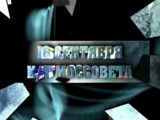 Реслиада 2012 - всемирные реслинг бои!