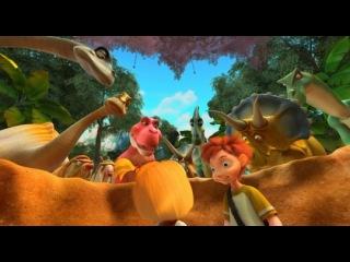 «Диномама 3D» (2012): Трейлер №3 (дублированный) / Официальная страница http://vk.com/kinopoisk