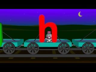 Lowercase ABC Train: Starlight Alphabet Train