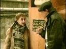 Счастье по рецепту (2006) - 2/4