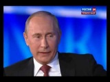 Пресс-конференция В.Путина. Часть 2 от 20.12.12