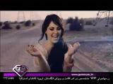 GHAZAL hala mibini persian singer