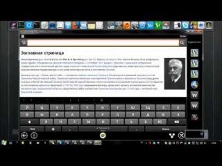 Эмулятор Android для ПК x264