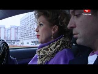 Мать и мачеха (Мать-и-мачеха) 5 серия (01.04.2013) Сериал