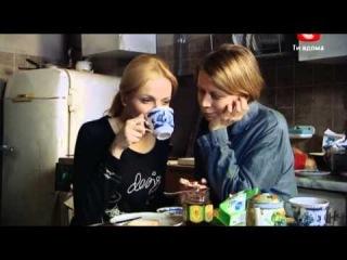 Мать и мачеха (Мать-и-мачеха) 4 серия (28.03.2013) Сериал