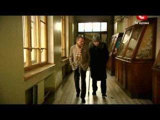 Мать и мачеха (Мать-и-мачеха) 3 серия (27.03.2013) Сериал