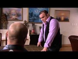Учитель в законе 3. Возвращение 5 серия (12.03.2013) Криминал