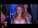 Мисс Украина Вселенная 2012