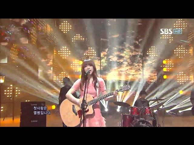 주니엘 [illa illa 바보(feat.정용화)] @SBS Inkigayo 인기가요 20120610