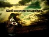 Сплин - Мое сердце (караоке-версия)