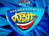 КВН - Премьер-лига. Первая игра полуфинала - Первый канал