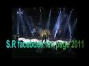 Stelios Rokkos - Poia nyxta s'eklepse, Megales Agapes (Posidonio Live 1998)